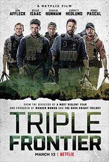 三方國界 Triple Frontier
