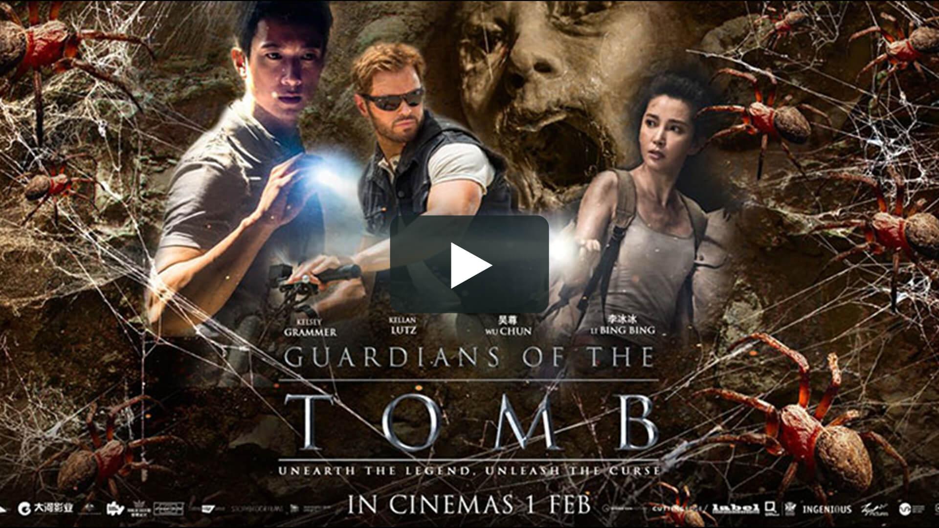 謎巢 - Guardians of The Tomb