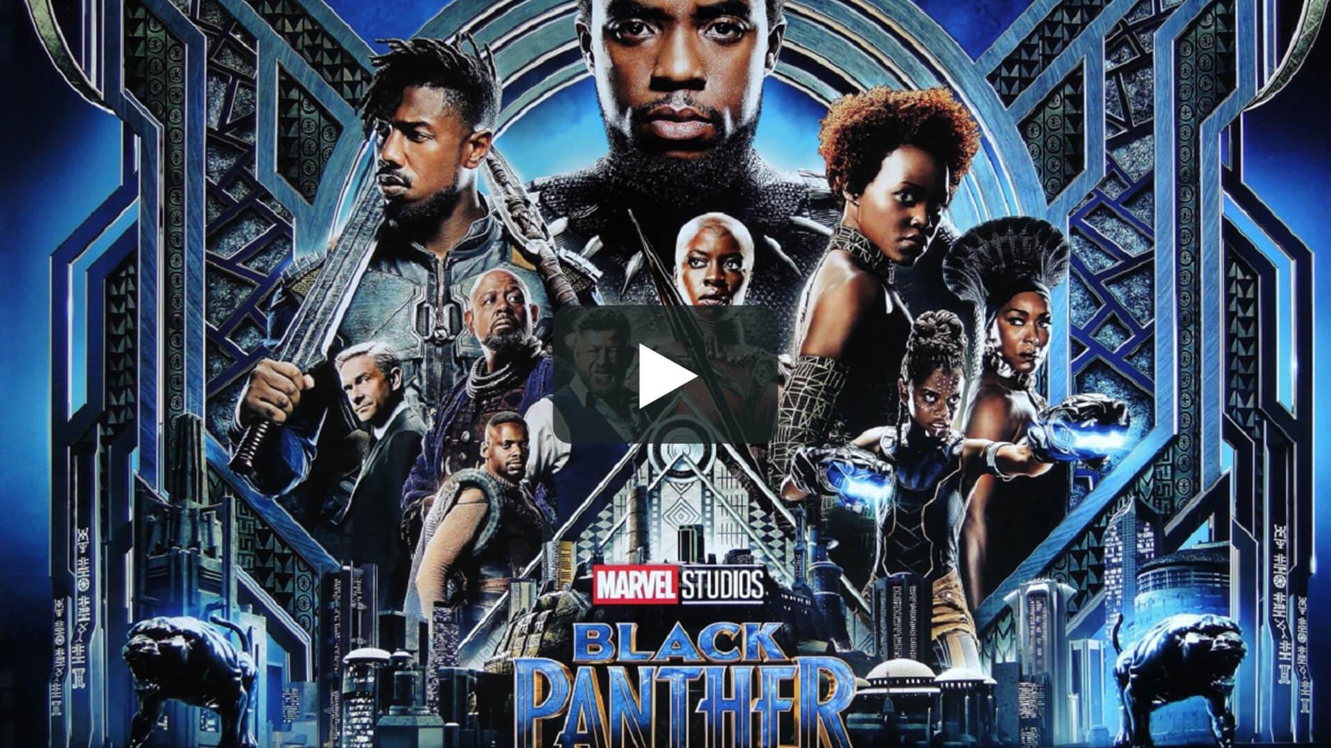 Black Panther - 黑豹