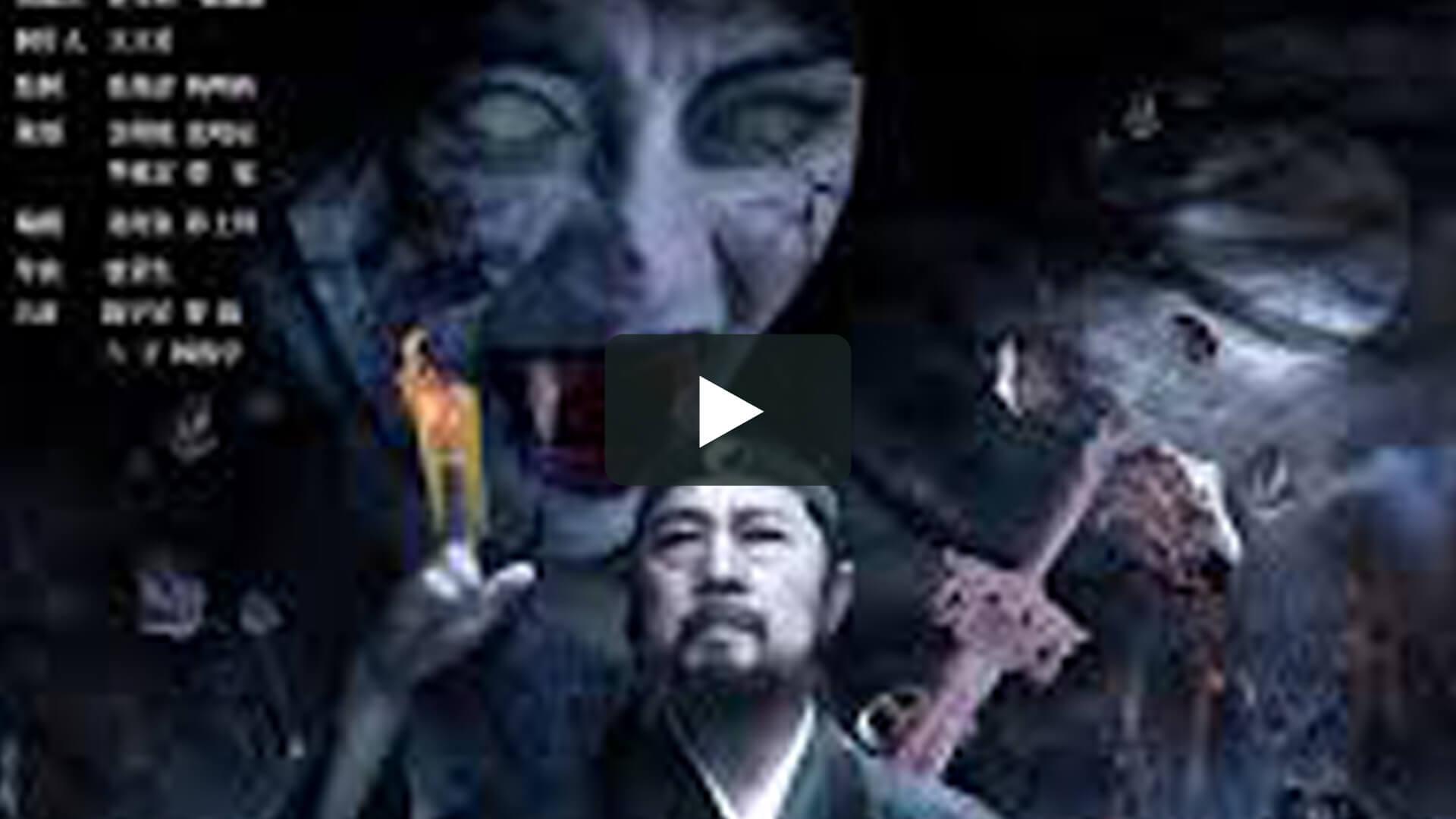 墨玉太極 - Jade of Tai Chi