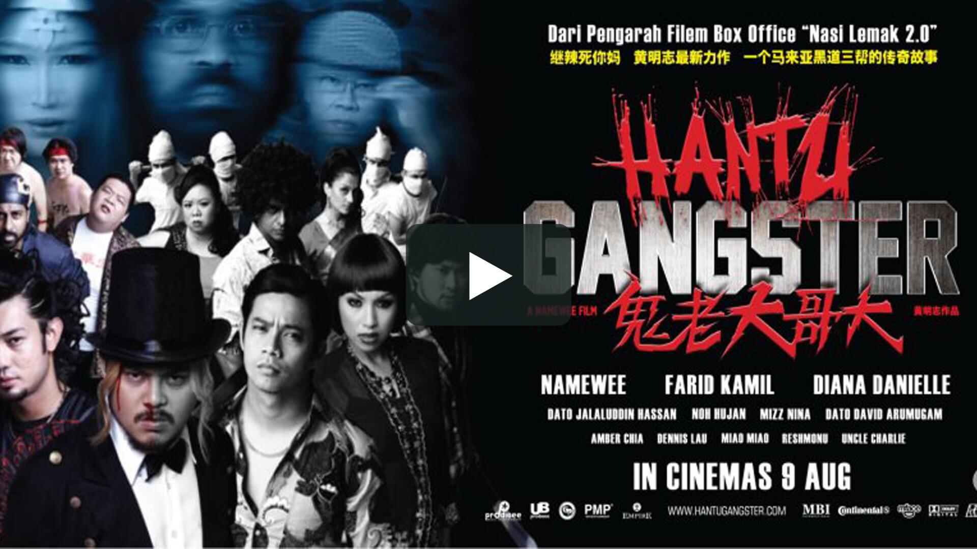 鬼佬大哥大 - Hantu Gangster