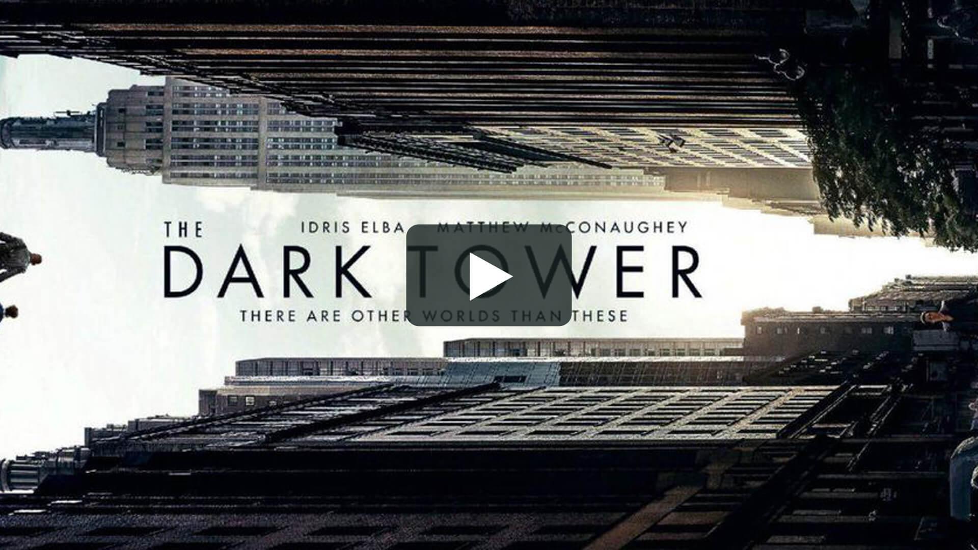 黑暗塔 - The Dark Tower