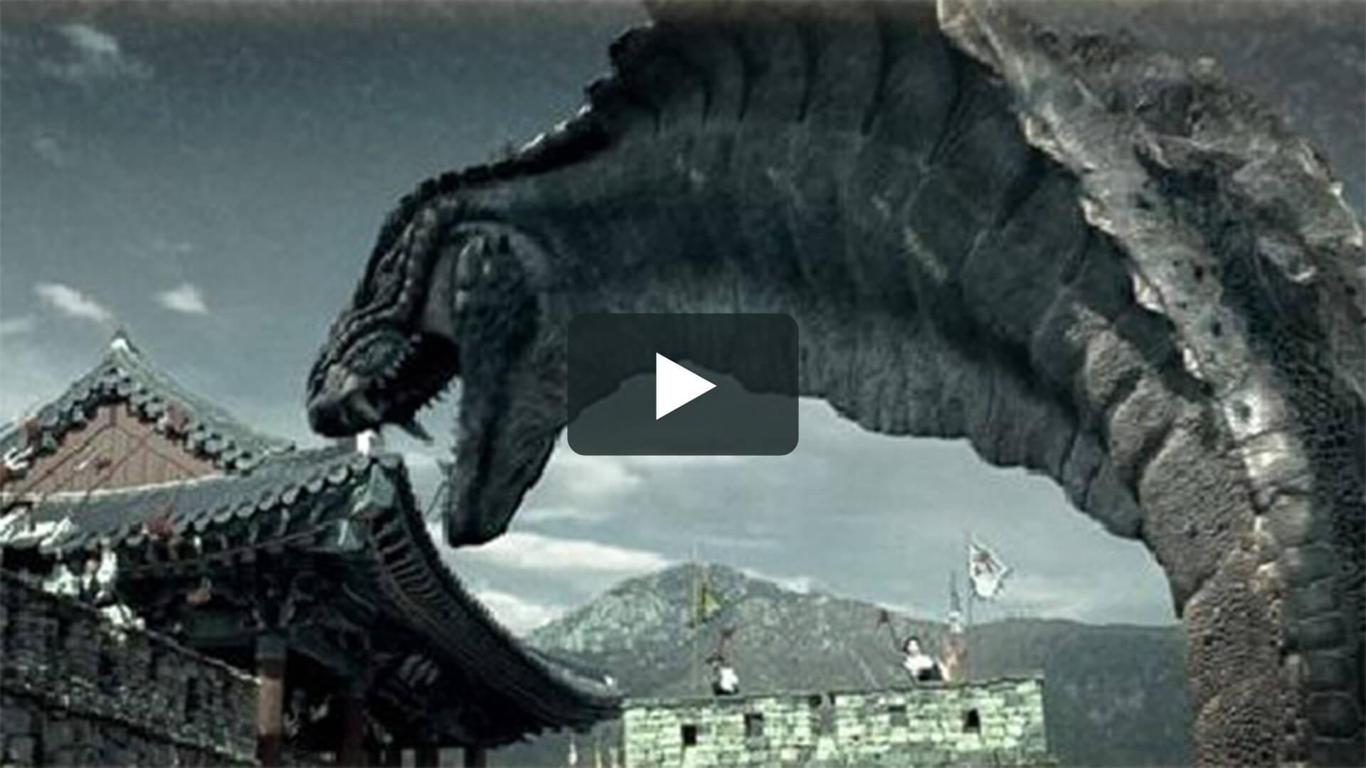 龍之戰-Dragon Wars:D-War
