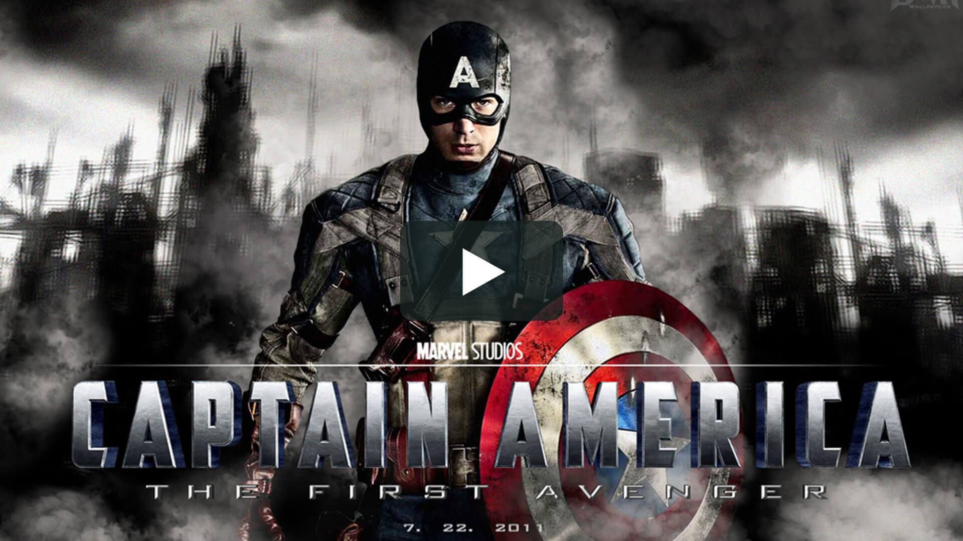 Captain America: The First Avenger - 美國隊長