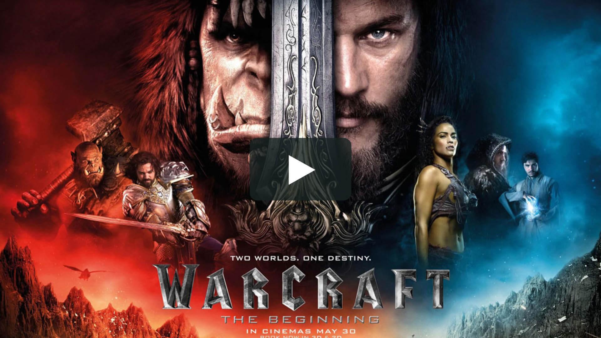 Warcraft - 魔獸