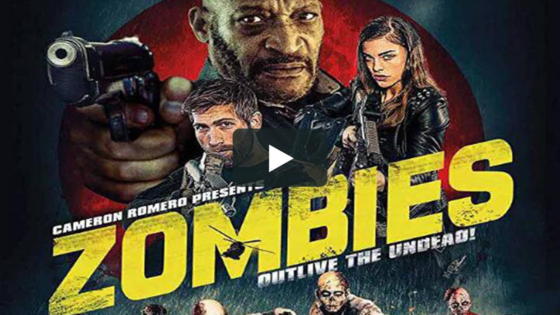 Zombies - 殭屍集團
