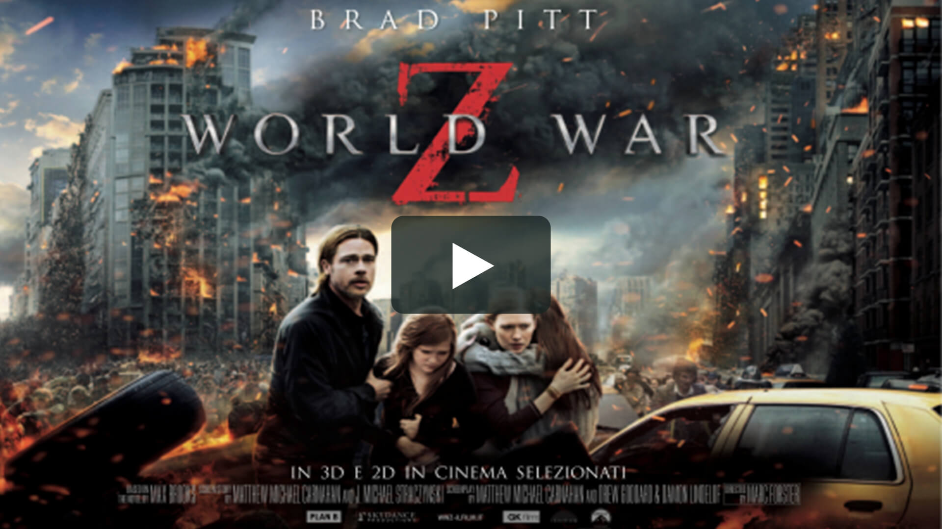 殭屍世界大戰 - World War Z