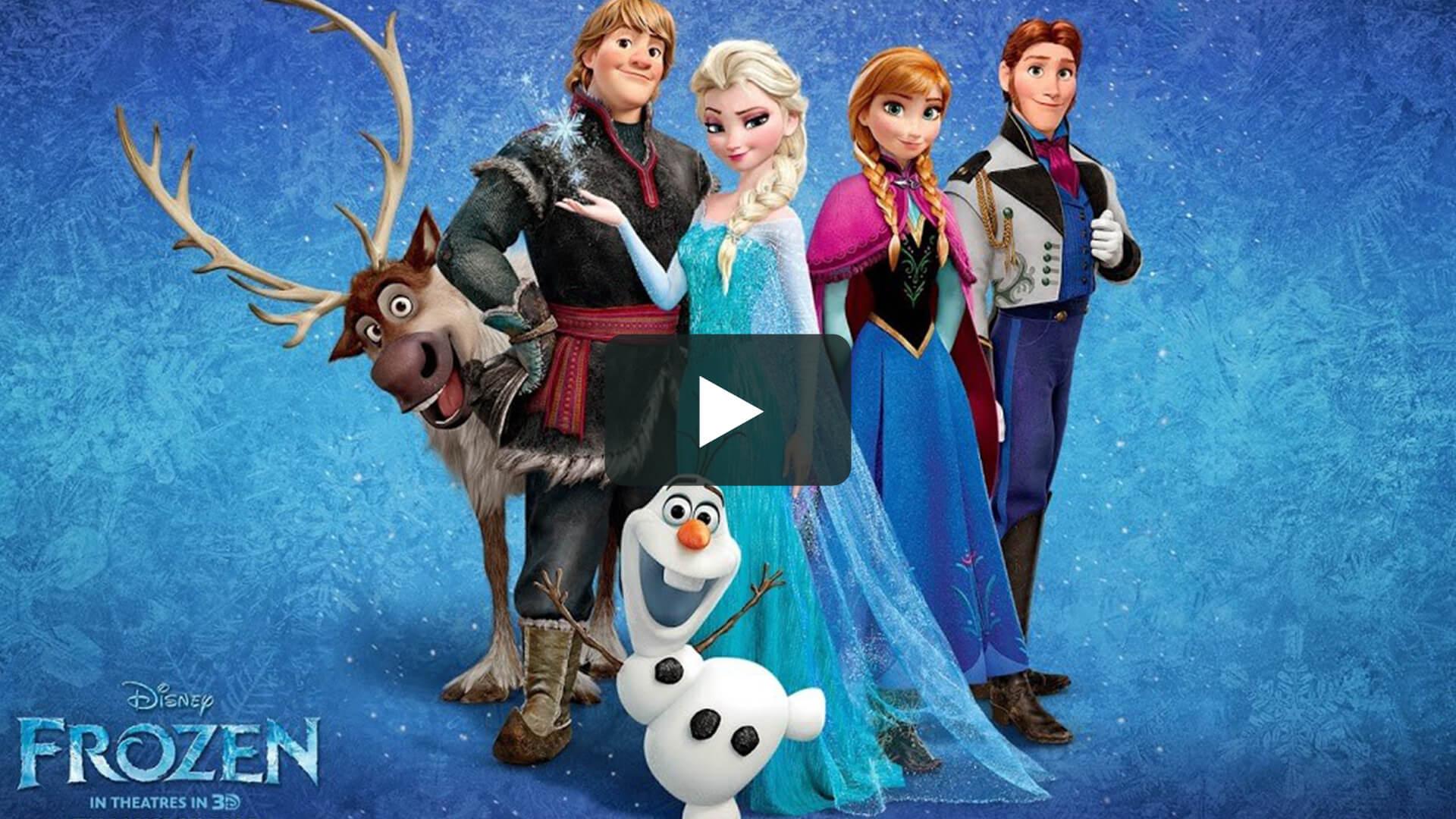 Frozen - 冰雪奇緣