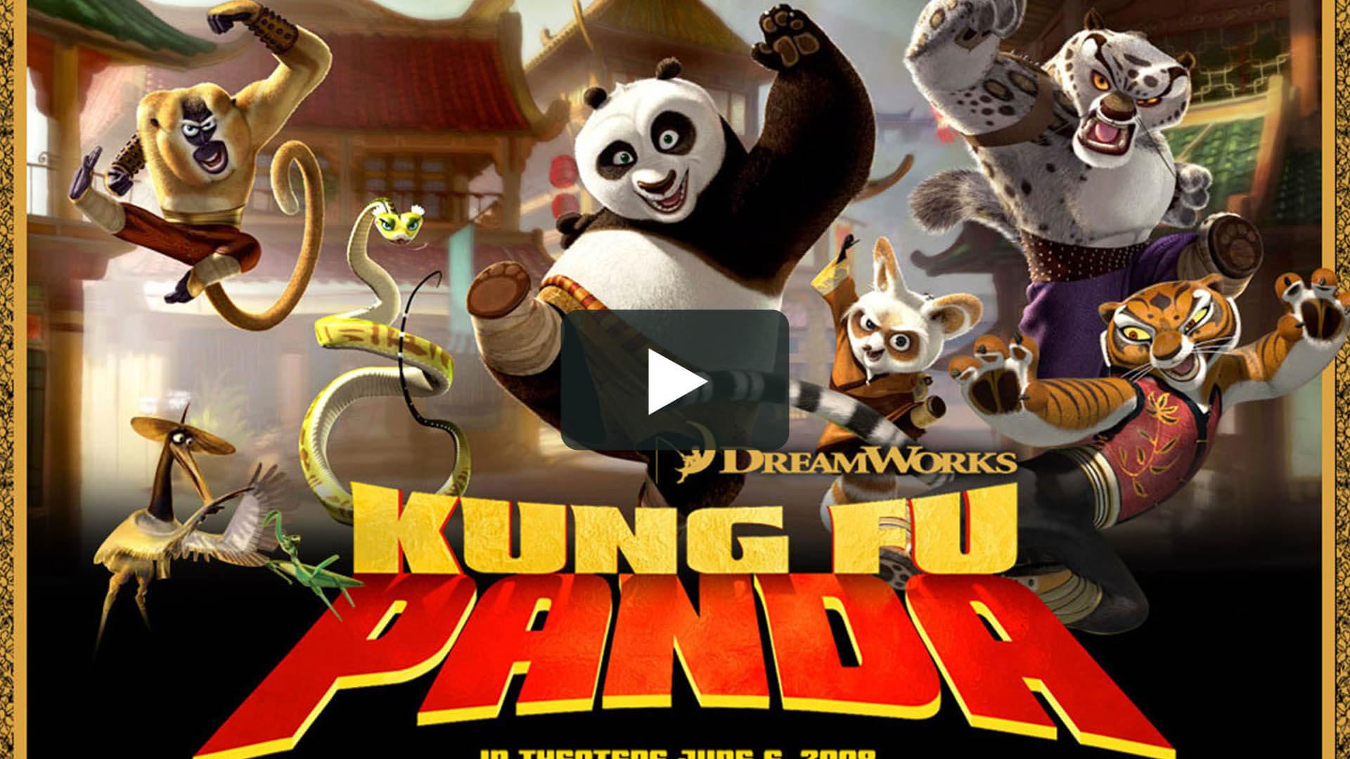 Kung Fu Panda - 功夫熊貓