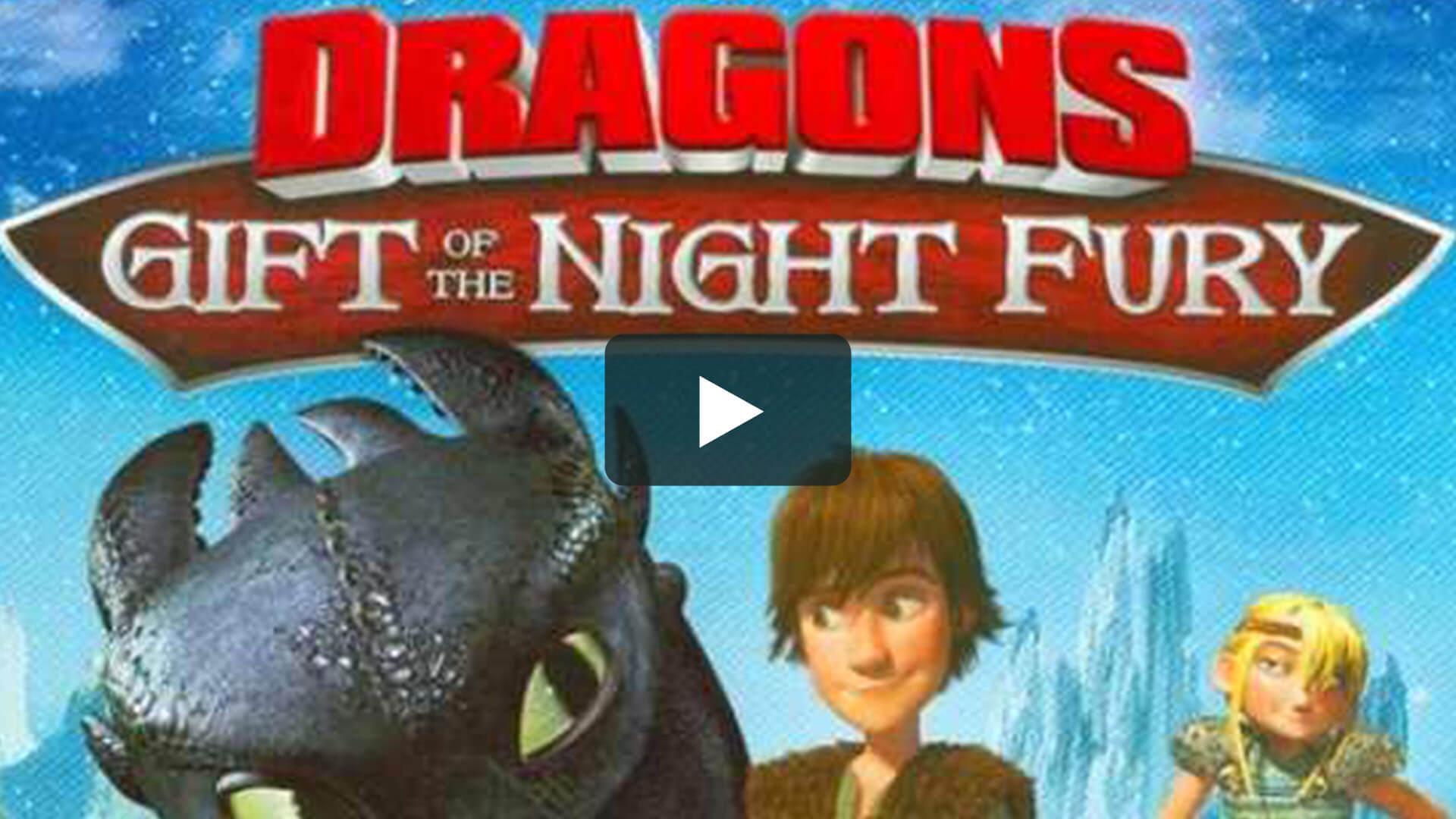 馴龍高手番外篇:龍的禮物 Dragons: Gift of the Night Fury