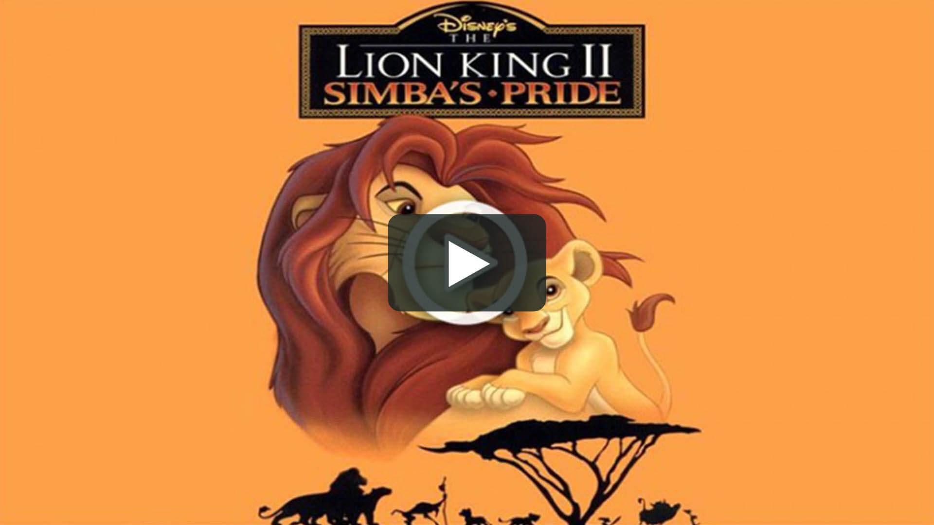 獅子王2:辛巴的榮耀 - The Lion King 2: Simba's Pride