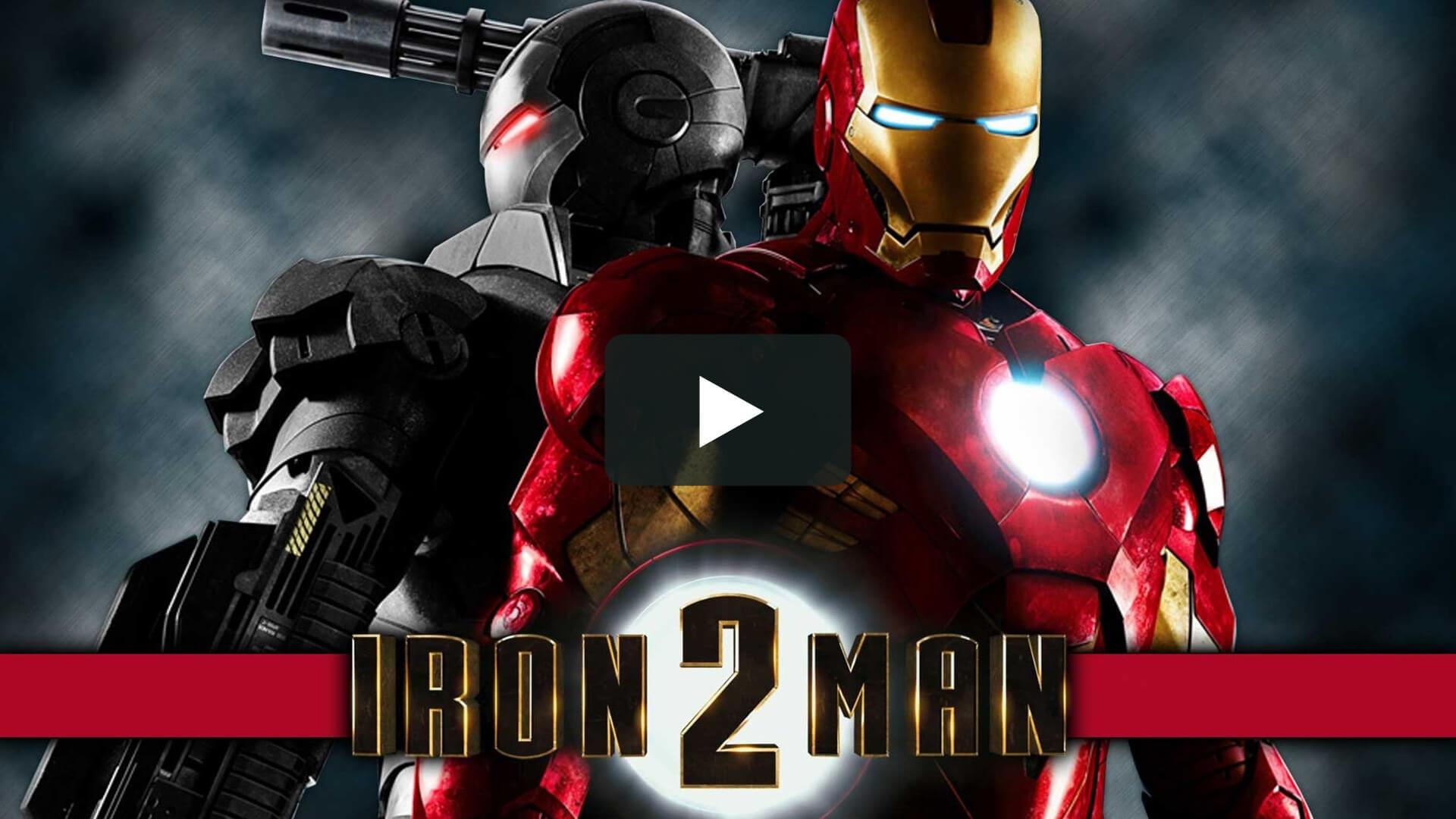 Iron Man 2 - 鋼鐵俠2