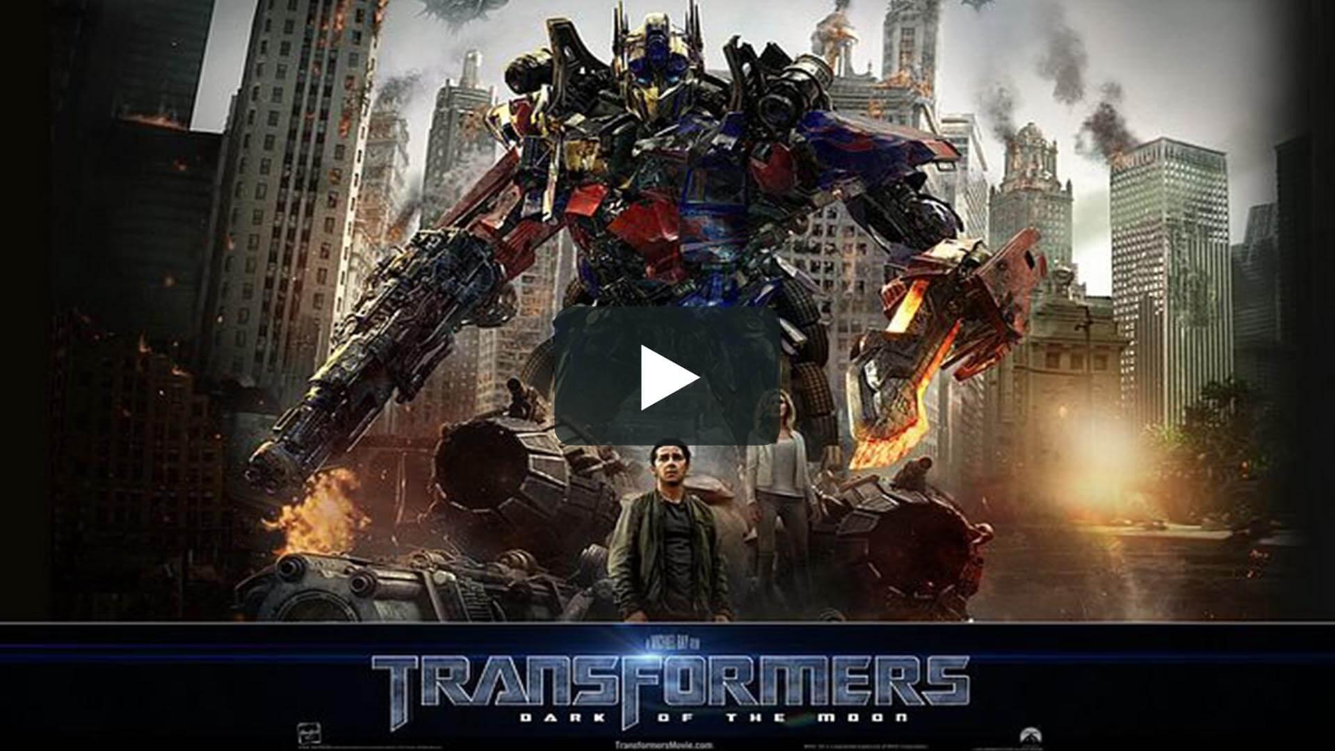 Transformers: Revenge of the Fallen - 變形金剛2:復仇之戰