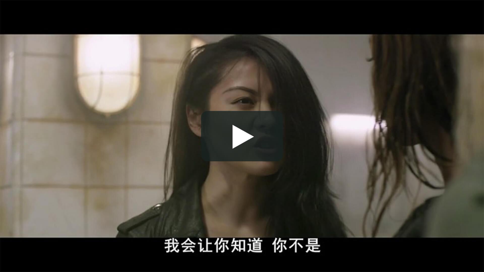 血染淑女-Lady Bloodfight