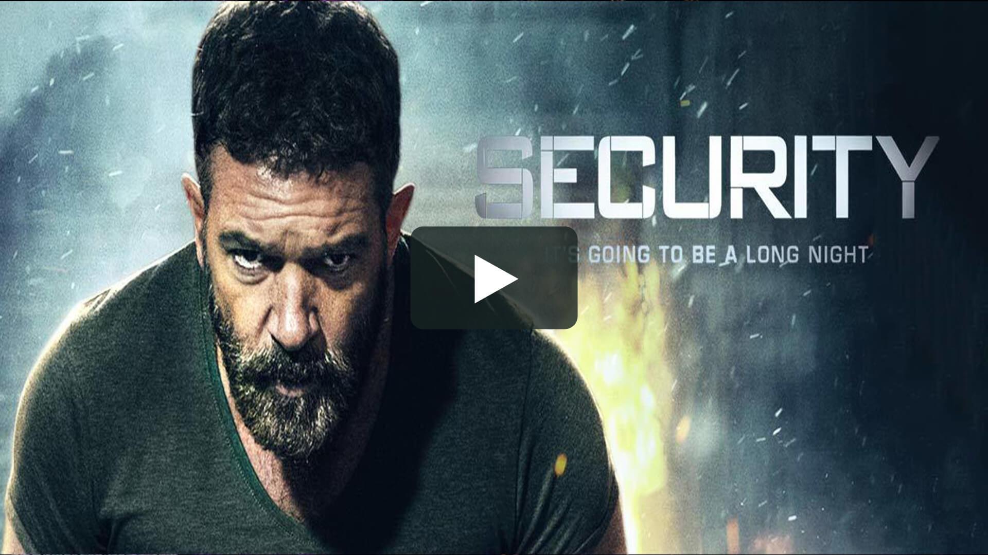 Security - 王牌保安