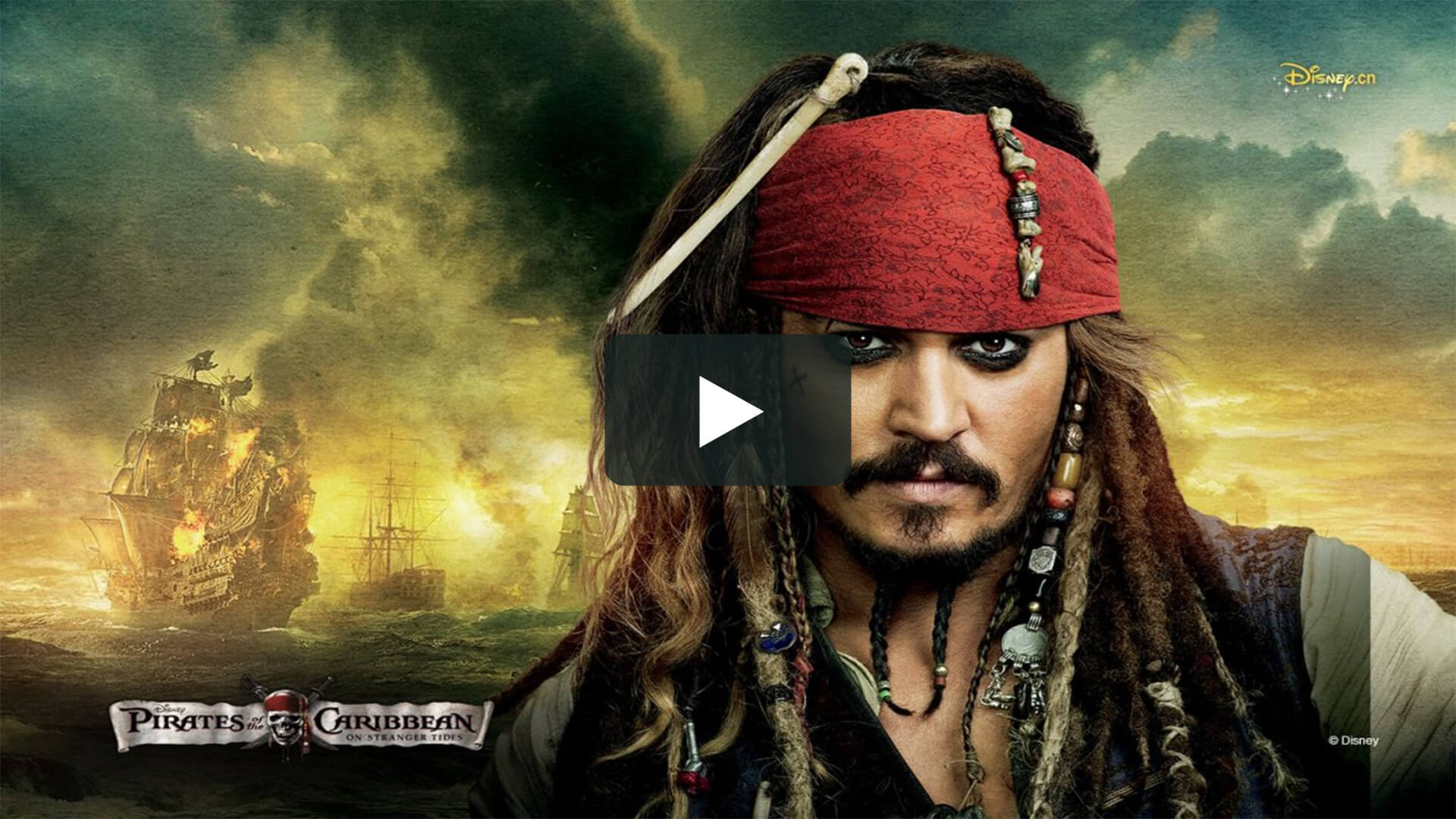 Pirates of the Caribbean: The Curse of the Black Pearl - 加勒比海盜:黑珍珠號的詛咒