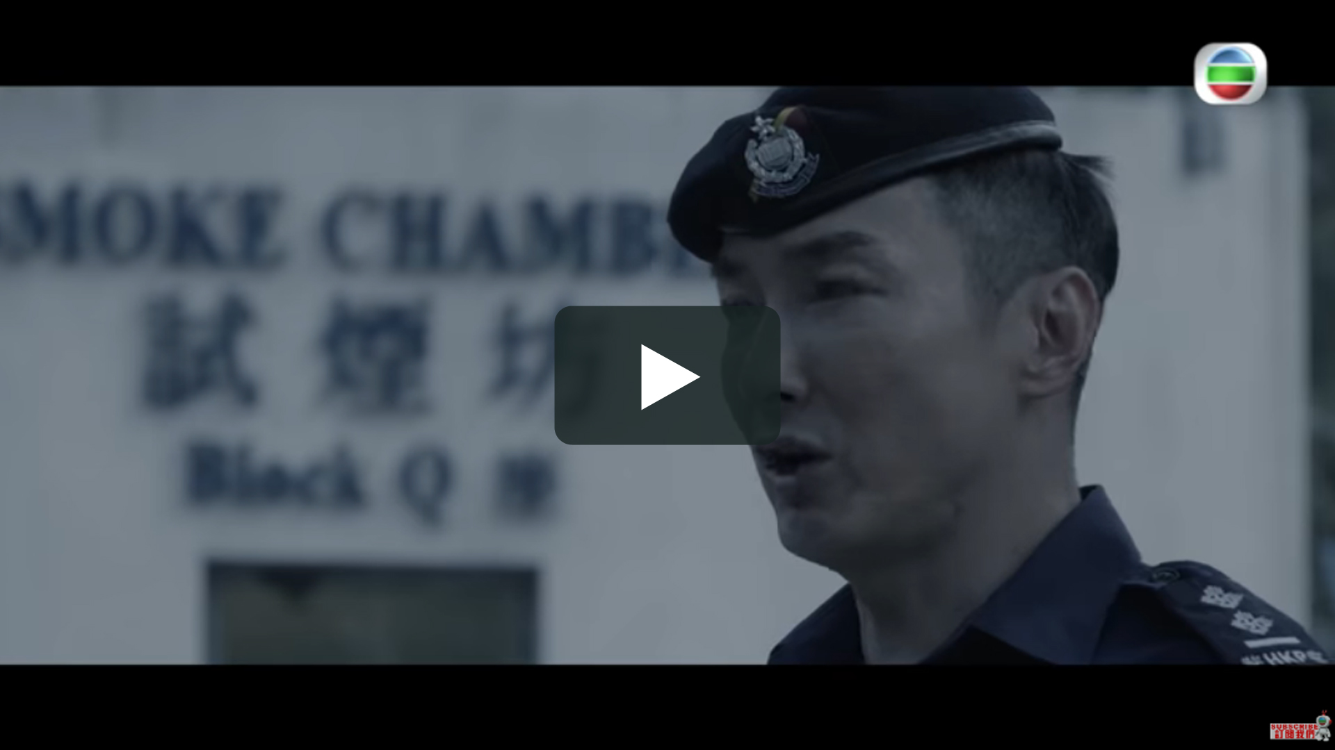 機動部隊2019 Police Tactical Unit 2019 EP01