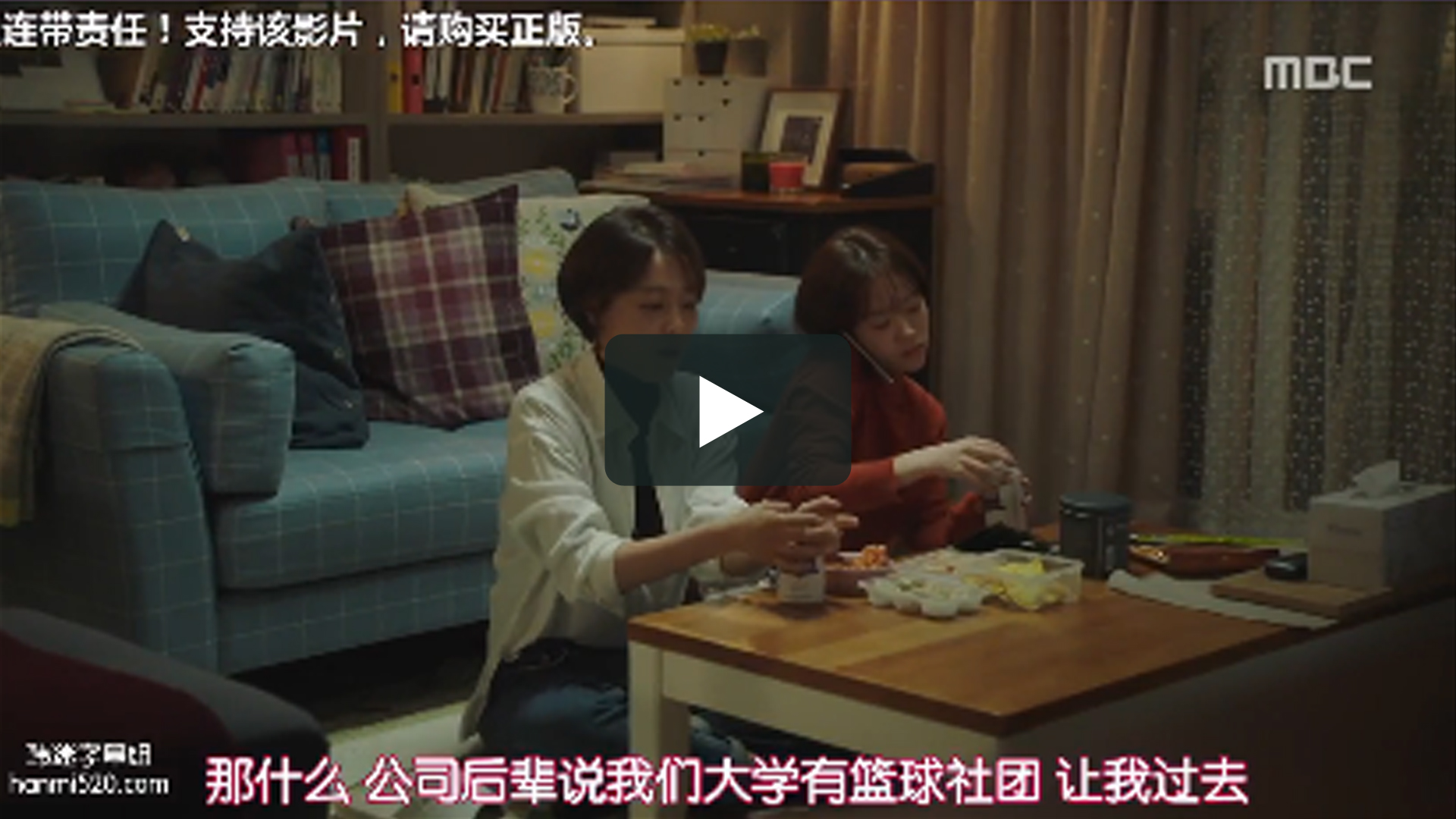 春夜 One Spring Night EP02