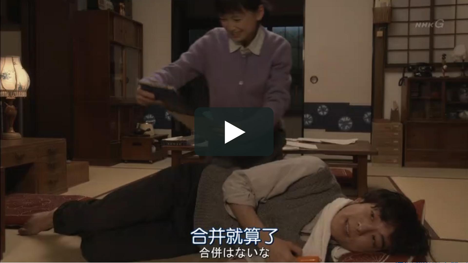 三日月 Mikazuki EP02