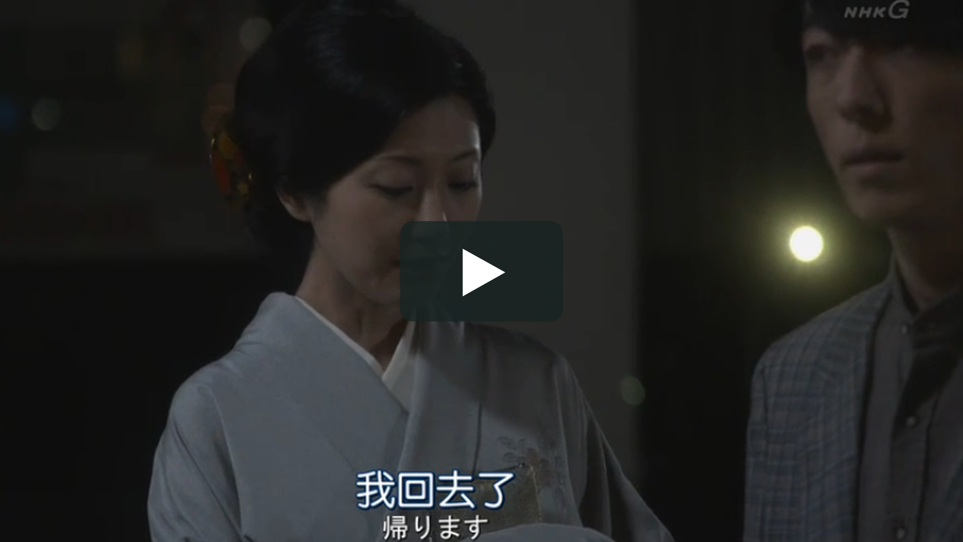 三日月 Mikazuki EP03