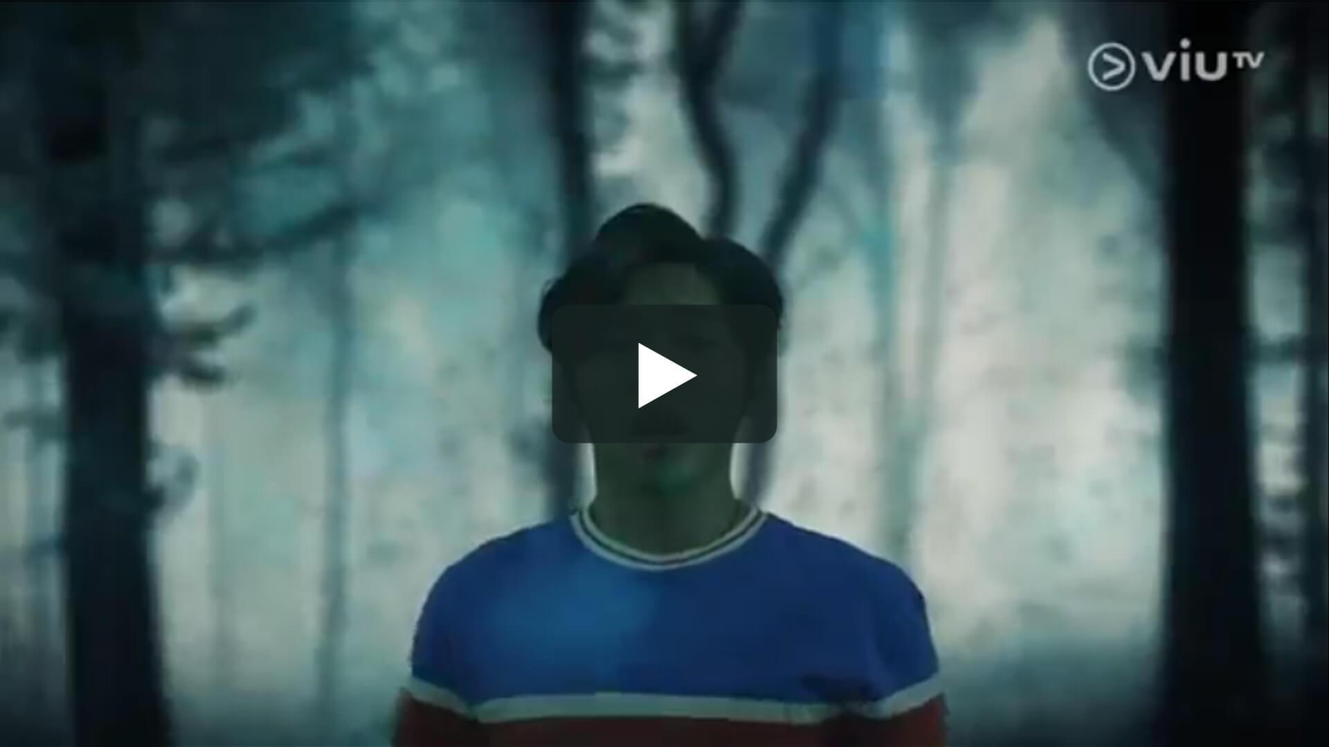 詭探前傳 Psycho Detective 2 EP01