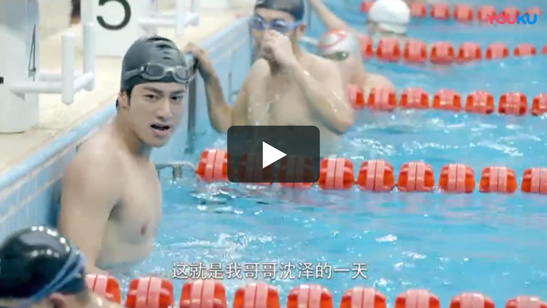 水男孩 Water Boys EP01