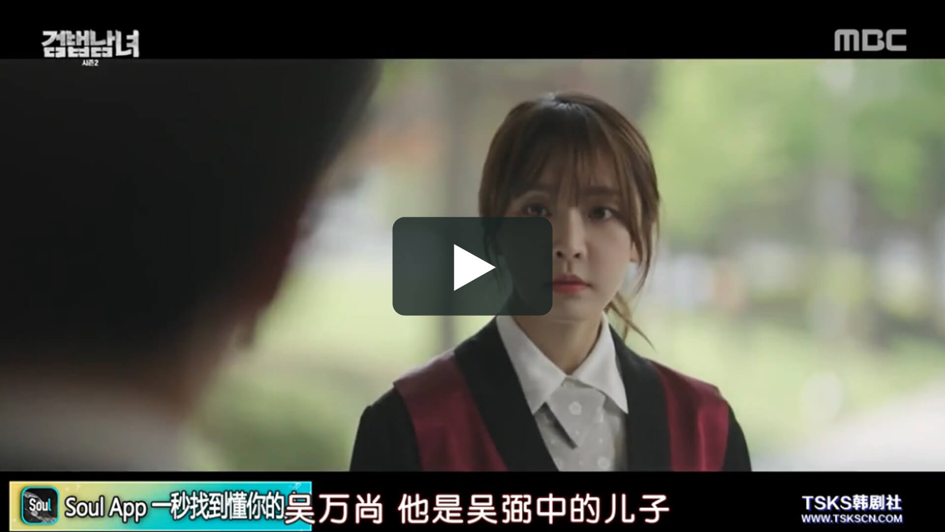 檢法男女2 Investigation Partners Season 2 EP01